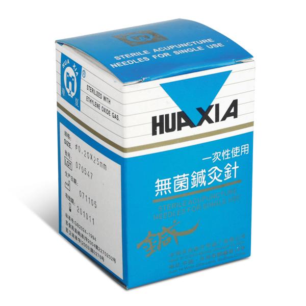 Hua-Xia